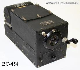 BC-454
